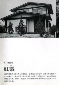 1976-kouryou01